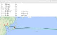 地图化的traceroute,可以查看路由跟踪的具体地理位置
