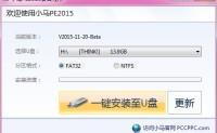 [新手向]全新UEFI+GPT安装Windows 10