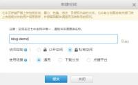 [新手向]自动备份网站及数据库至七牛云存储