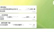 ExpressBot:一个可以帮你查快递、追踪快递状态、还能陪聊的Telegram bot