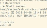 systemd – systemctl不显示内存CPU信息
