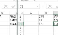 使用Python给带合并单元格的Excel加一列