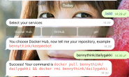[Telegram bot系列]2: 回顾与Media Group、媒体文件、Next Step、部署维护