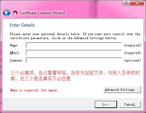 2016版:密码学科普,兼谈GnuPG和VeraCrypt