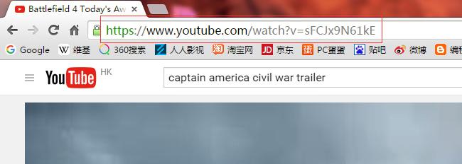 YouTube视频的下载方法