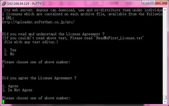 SoftEther VPN Server安装笔记