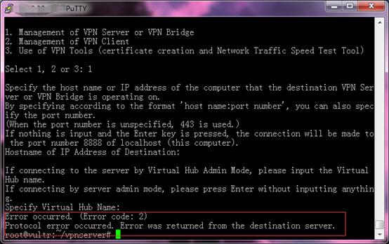 SoftEther 443端口与web服务器冲突解决方案