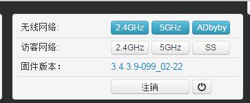 斐讯PSG1208刷第三方固件、去广告备忘