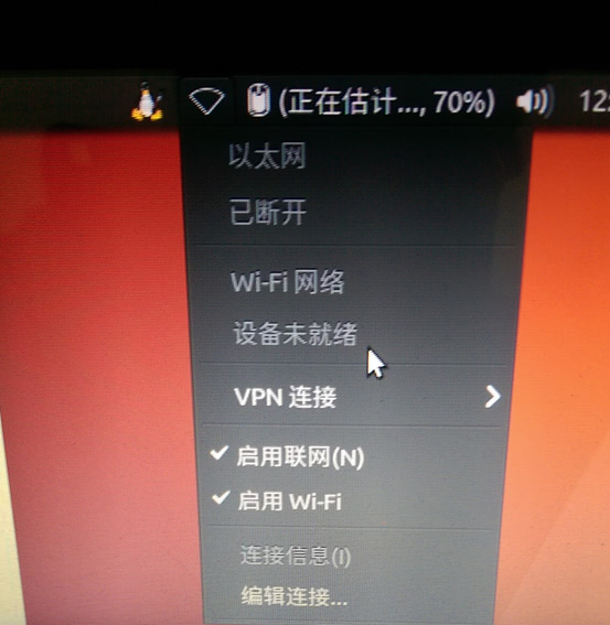 Ubuntu 16.04 无法开启无线、AR9485、Soft blocked解决方案