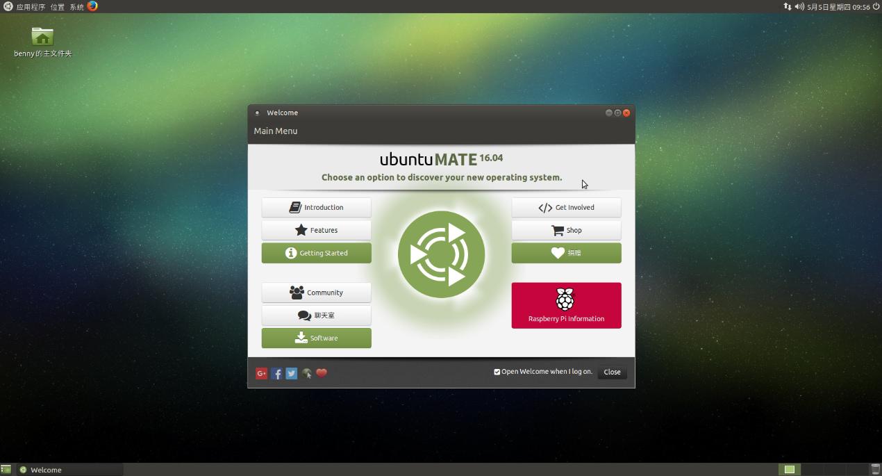 Ubuntu MATE 16.04 for Raspberry 2安装配置