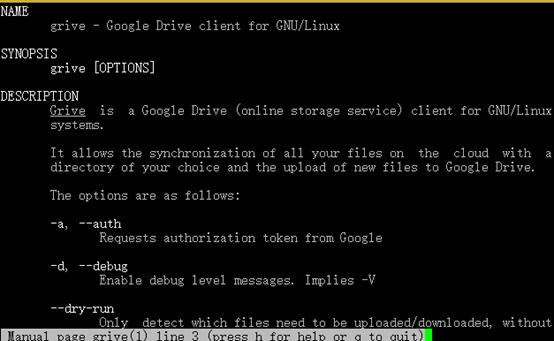 使用海外vps中转Google Drive文件