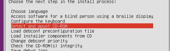 重装腾讯云的Windows Server 2012为Ubuntu 16.04