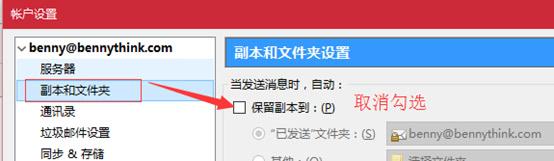 [新手向]使用Thunderbird + Enigmail 发送加密邮件