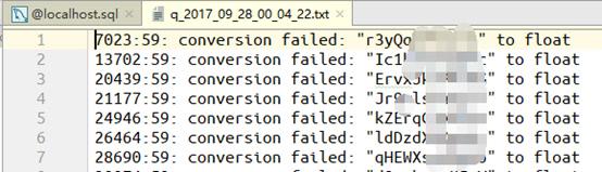 从SQL Server导出海量数据到MySQL的新思路