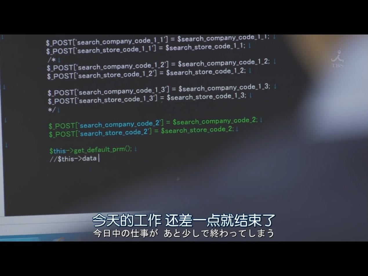 平匡与实栗