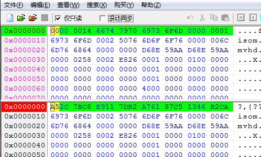 解密人人影视客户端加密的视频文件:从C++ Port到Python的经过