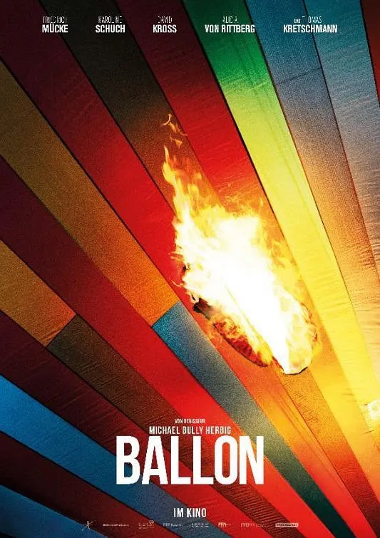自由的气球