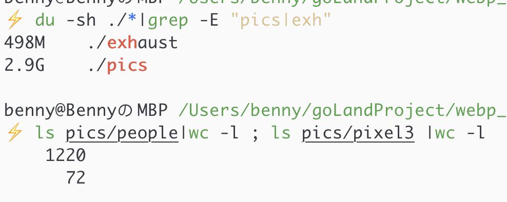 个人网站无缝切换图片到webp