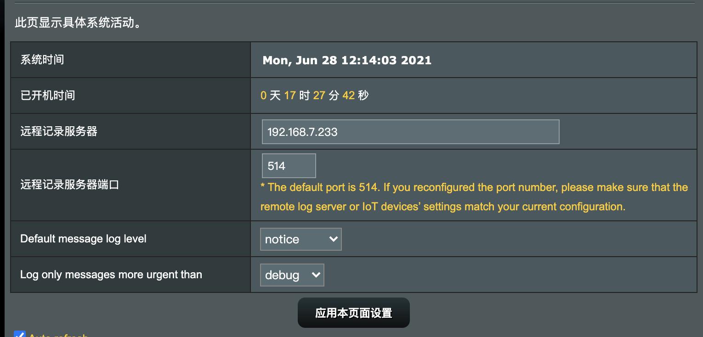 NETGEAR R7000升级NG386踩坑笔记